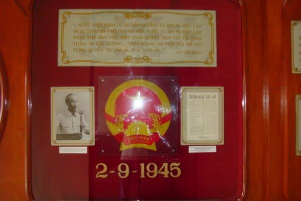 Ho Chi Minh Museum, Hanoi Museum