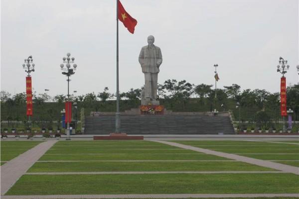 Ho Chi Minh Square, Vinh, Nghe An Province