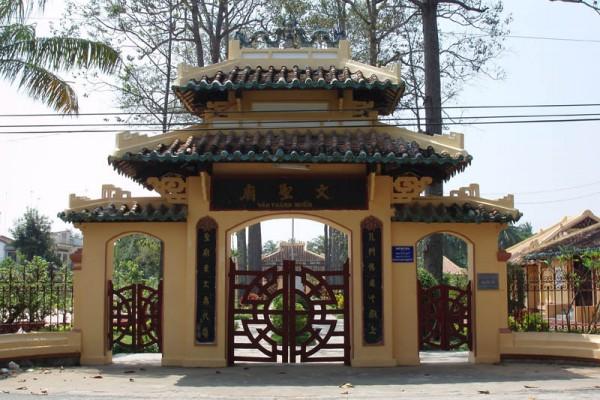Long Thanh Communal House, Vinh Long, Vinh Long City