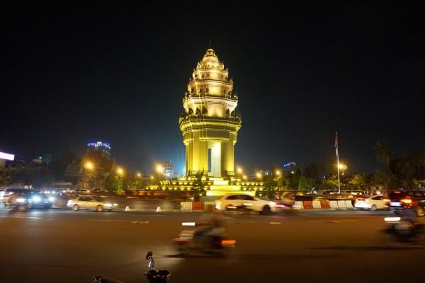 Victory Monument, Phnom Penh, Travel to Phnom Penh