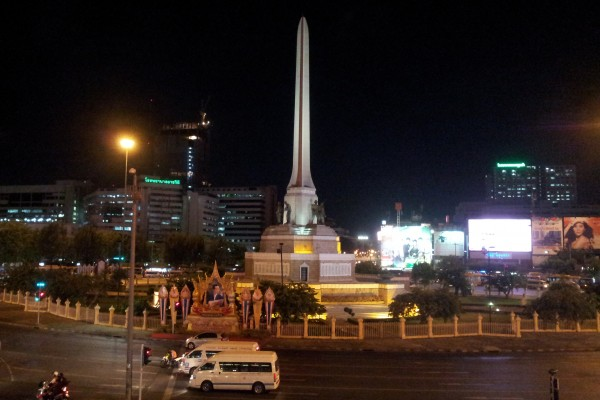 Victory Monument, Victory Monument Bangkok, Thailand