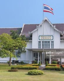 Ramkhamhaeng Museum, Bangkok, Sukhothai