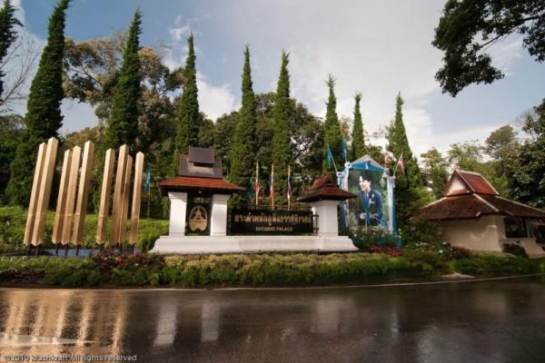 Phu Ping Palace, Chiang Mai, Thailand