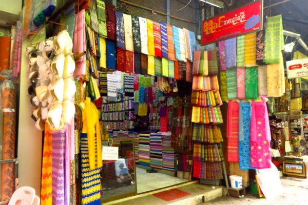 Aung San Market, Yangon, Myanmar
