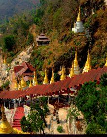 Trails of Shan Plateau Tour