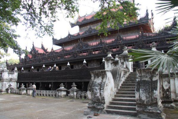 Shwe Nandaw Kyaung, Myanmar, Travel Guide