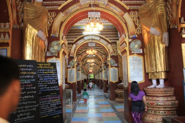 Thamboddhay Pagoda, Monywa, Myanmar