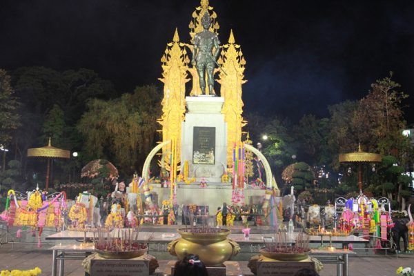 Half Day Chiang Rai City Tour
